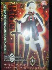 Fate Grand Order サーバントフィギア ライダー アルトリア・ペンドラゴン新品未開