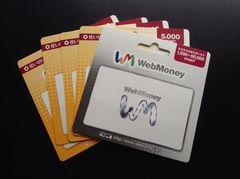 WebMoney ウェブマネー 45000円分 ☆モバペイ各種対応