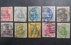 ドイツ ゲルマニア切手