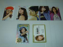 AKB48 大島優子 渡辺麻友 カード 7枚セット 中古品
