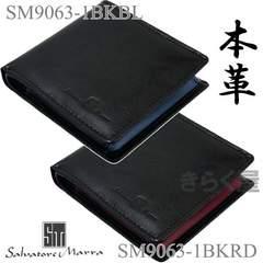 サルバトーレマーラ 二つ折り財布 SM9063-1BK/RD