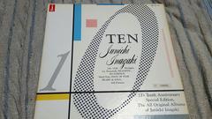 稲垣潤一 TEN 10枚組CD-BOX