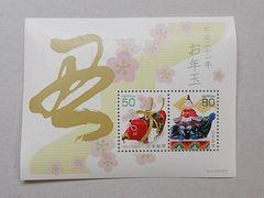 【未使用】年賀切手 平成21年用 小型シート 1枚