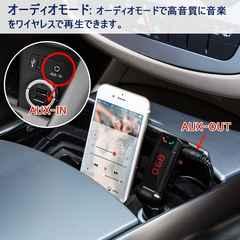 FMトランスミッター Bluetooth3.0