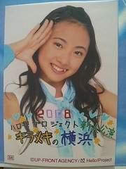 ハロプロ新人公演キラメキの横浜1枚コレクションB 08.3/田中杏里