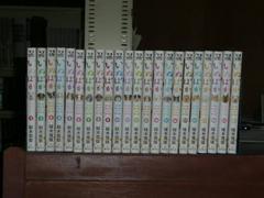 いぬばか 全22巻
