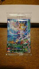 ガンバライジングPG-070仮面ライダーパラドクス レベル50