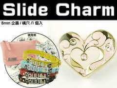 ピンクハートスライドチャームパーツAdc9489