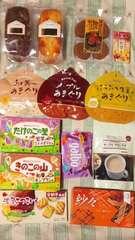 1円栗芋づくし詰め合わせ甘栗チョコレートパウンドケーキ