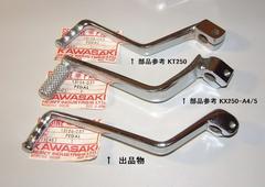 kawasaki Vintage MX KX250 KX250初期 シフトペダル 激レア