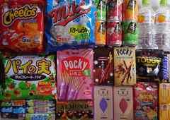 【大好評!!】お菓子・ジュースの増える福袋 1円スタート