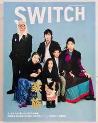 SWITCH2004年10月号Vol.22内田裕也/樹木希林/本木雅弘