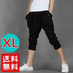 7分丈 ボタン付き ☆ジョガーパンツ メンズ スウェット 黒 / XL