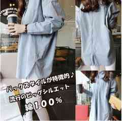 XL レディース シャツ ブルー  綿 ビッグシルエット