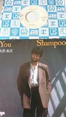 YOU 矢沢永吉EPレコード