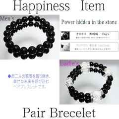 高品質オニキスペアブレスレット数珠サイズ変更無料