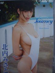 北内みさと DVD Journey