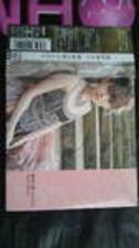 田村ゆかり  琥珀の詩、ひとひら  初回盤