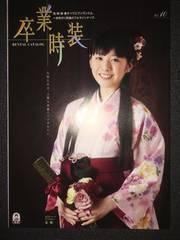●卒業時装 レンタルカタログ Vol.10 夏帆●