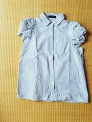 《しまむら》リボンデザイン袖ストライプシャツ