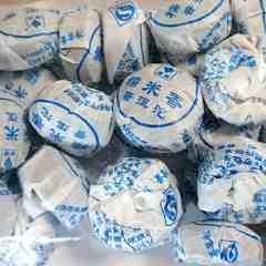 ★プーアルティー 糯米香沱茶 もち米小とう茶 30個 大阪聯輝★