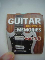 GUITAR MEMORIES ギター メモリーズ ver.1.5  ガチャ