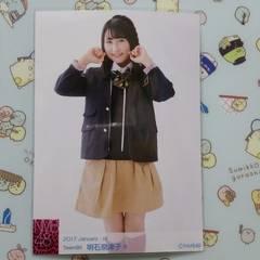 ☆2017January☆NMB48・明石奈津子B…生写真