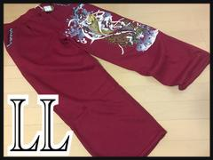 LL・和柄昇り鯉スウェットパンツ新品/MCAa-801