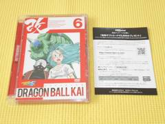 DVD★ドラゴンボール改 6
