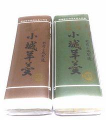 【美味!!】佐賀県より、有名な小城羊羮2本セット 1円スタート