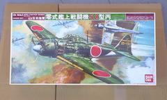 1/24 バンダイ 日本海軍 零式艦上戦闘機52型丙