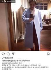 marisol1月号掲載/金子綾×FRAMeWORKS  Vネックコート