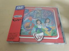 パフィーDVD「CLIPS」PUFFY●