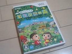 送料込み・Wii・街へいこうよ どうぶつの森