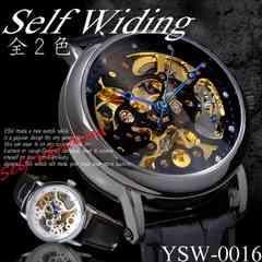 メンズウォッチ 自動巻 腕時計 スケルトン YSW-0016