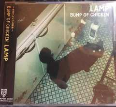 BUMP OF CHICKEN LAMP 廃盤