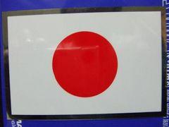 靖国神社のシルバー枠付日の丸ステッカー91mm×61mm/土