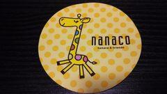 新品 nanacoシール