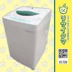 KK799▽東芝 洗濯機 2013年 5.0kg 風乾燥 ステンレス槽 AW-705 01799