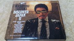 2CD!鈴木雅之/初回盤/DISCOVER JAPAN II松たか子川畑要CHEMISTRY