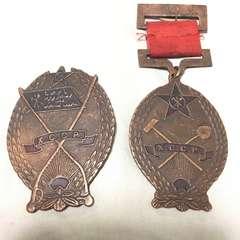 激レア 1920年代 ホラズム人民ソビエト共和国軍勲章とバッジ