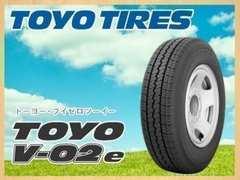 ★175R14 8PR 緊急告知★ TOYO V-02e 新品タイヤ 4本セット