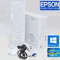 動作保証 EPSONエンデバー 2世代Core i7 Win10 Pro DVDマルチ HDDリカバリ