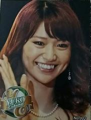 AKB48 写真 大島優子