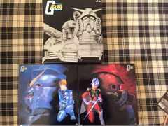 「機動戦士ガンダム」LD-BOX全2巻