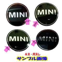 MINI ミニクーパー エンブレム 43mm 1枚