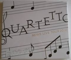 ★新品未開封★ NEWS LIVE TOUR 2016 QUARTETTO 初回盤 4Blu-ray