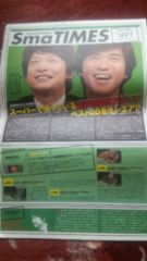 SmaTIMES♯491香取慎吾佐藤浩市