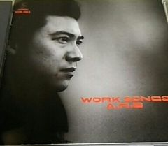 CD A.R.B WORK SONGS