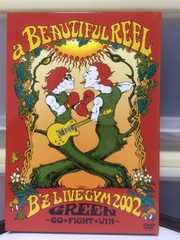 B'z a BEAUTIFUL RELL LIVE GYM 2002 GREEN